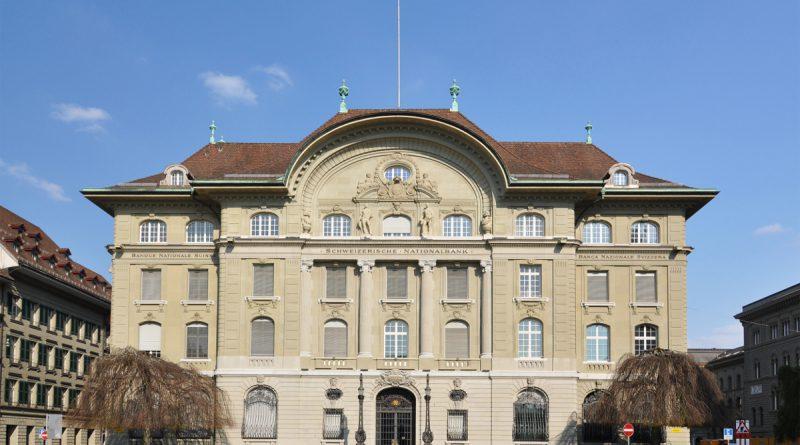 Здание Национального банка Швейцарии в Берне