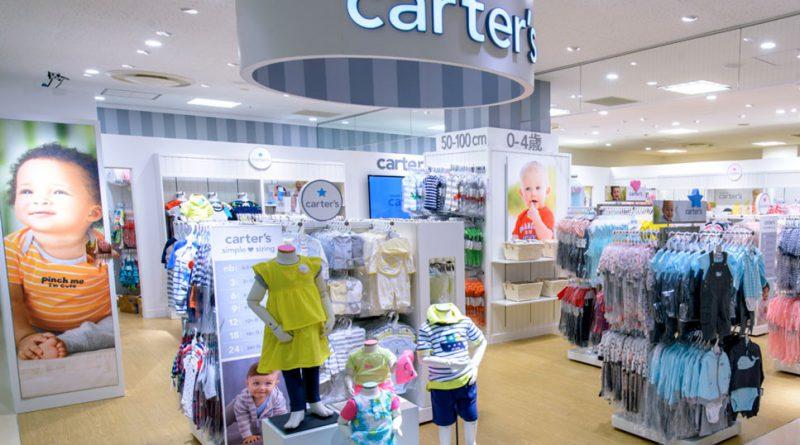 Детская одежда от бренда Картерс